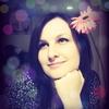 Аватар пользователя Polina